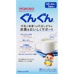 ※和光堂フォローアップミルク ぐんぐん スティックパック 140g(14g×10本)