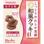 しっとりやわらか食感 和風クッキー あずき味 21g×2袋