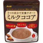 3つの成分で栄養サポート ミルクココア 袋 175g
