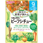 1食分の野菜が摂れるグーグーキッチン 10種の野菜のビーフシチュー 100g