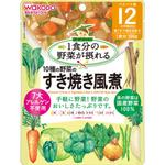 1食分の野菜が摂れるグーグーキッチン 10種の野菜のすき焼き風煮 100g