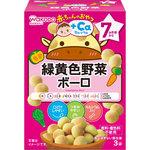 赤ちゃんのおやつ+Ca カルシウム 緑黄色野菜ボーロ 45g(15g×3袋)