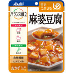 バランス献立 麻婆豆腐 100g
