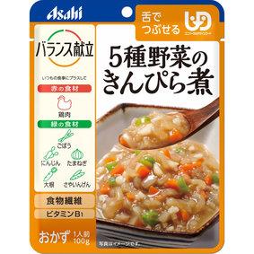 ※バランス献立 5種野菜のきんぴら煮 100g