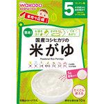 ※手作り応援 国産コシヒカリの米がゆ 50.0g(5.0g×10包)