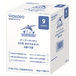 グーグーキッチン 9か月おすすめセット 6種×2袋(80g×12)