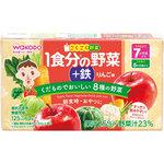 ごくごく野菜 1食分の野菜+鉄 りんご味 125mL×3本