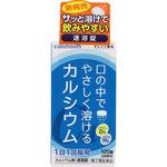 カルスムース 120錠 [第2類医薬品]