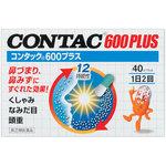 コンタック600プラス 40カプセル [指定第2類医薬品]