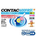 コンタック600ファースト 20カプセル [第2類医薬品]