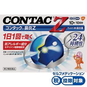 ★コンタック鼻炎Z 10錠 [第2類医薬品]