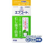 ★エフコート (フルーツ香味) 250mL [第3類医薬品]