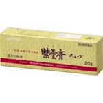 紫雲膏チューブ 20g [第2類医薬品]