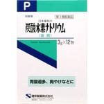 日本薬局方 炭酸水素ナトリウム 3g×12包 [第3類医薬品]