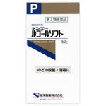 ケンエールゴールソフト 50g [第3類医薬品]