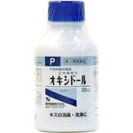 日本薬局方 オキシドール 100mL [第3類医薬品]