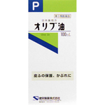 日本薬局方 オリブ油 100mL [第3類医薬品]