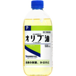 日本薬局方 オリブ油 500mL [第3類医薬品]