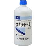 日本薬局方 オキシドール 500mL [第3類医薬品]