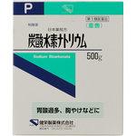 日本薬局方 炭酸水素ナトリウム 500g [第3類医薬品]