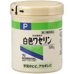 日本薬局方 白色ワセリン 500g [第3類医薬品]