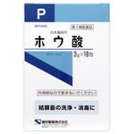 日本薬局方 ホウ酸 3g×18包 [第3類医薬品]