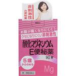 酸化マグネシウムE便秘薬 90錠 [第3類医薬品]