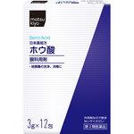 日本薬局方 ホウ酸 3g×12包 [第3類医薬品]