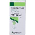 ※クエン酸(結晶) 25g