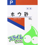 ホウ砂(結晶) P 50g