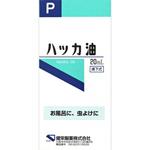 ハッカ油 P 20mL