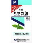 ※ハッカ油 P 20mL