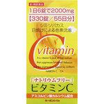 ネーボンC・Ca 330錠 [第3類医薬品]