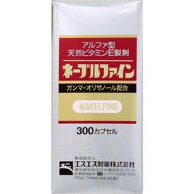 ネーブルファイン 300カプセル [第3類医薬品]