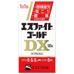 エスファイトゴールドDX 180錠 [第3類医薬品]