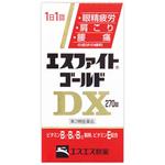 エスファイトゴールドDX 270錠 [第3類医薬品]