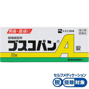 ★ブスコパンA錠 20錠 [第2類医薬品]