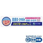 ★スキンセーフAPクリーム 15g [第2類医薬品]