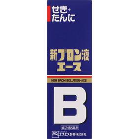 新ブロン液エース 120mL [指定第2類医薬品]
