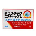 新エスタックニスキャップL 40カプセル [指定第2類医薬品]