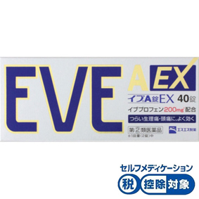 ★イブA錠EX 40錠 [指定第2類医薬品]