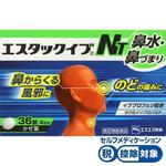 ★エスタックイブNT 36錠 [指定第2類医薬品]