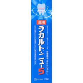 薬用ラカルト・ニュー5 110g