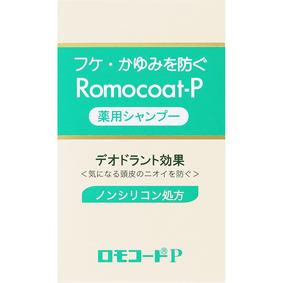 ロモコートP 180mL