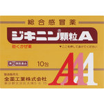 ジキニン顆粒A 10包 [指定第2類医薬品]