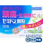 セミドン顆粒 12包 [指定第2類医薬品]