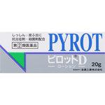 ピロットD 20g [指定第2類医薬品]