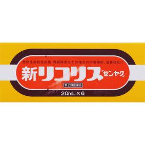 新リコリス「ゼンヤク」 20mL×6本 [第2類医薬品]