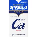 カタセ錠A 1200錠 [第3類医薬品]