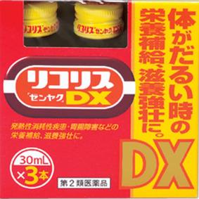 リコリス「ゼンヤク」DX 30mL×3本 [第2類医薬品]
